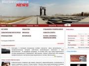 Новости Магнитогорска Форум