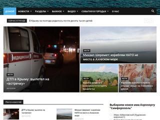 Vesti-k.ru