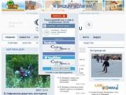 Новости город Чайковский