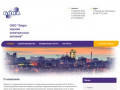 Бюро оценки капитальных активов, оценка и экспертиза (Россия, Воронежская область, Воронеж)