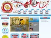 71 Дом офицеров Сергиево-Посадского гарнизона официальный сайт