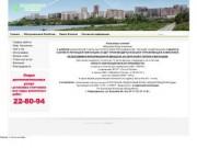 Управляющая компания НАШ ГОРОД - О компании