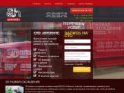 Профессиональная автомастерская по ремонту автомобилей в Минске. (Белоруссия, Минская область, Минск)