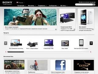 Sony - официальные сайты корпорации