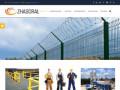 """Товарищество с ограниченной ответственностью """"ЖасОрал и К"""" динамично развивающаяся компания основанная в 2008 году в Западно-Казахстанской области, г. Уральск. (Другие страны, Другие города)"""