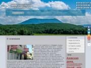 Сакура | Агентство недвижимости