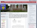 Официальный сайт Ахтубинска