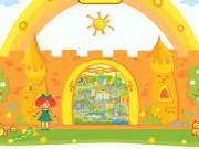 Магазин «Катюша» (Сочи) - детские товары