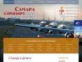 междугороднее такси (Россия, Самарская область, Самара)