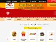 Доставка еды и обедов на дом и в офис (Россия, Новгородская область, Великий Новгород)