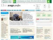 Amur.info