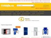 VSAFE.RU - Интернет магазин сейфов, стеллажей, верстаков, металлических шкафов, банковского оборудования. (Россия, Тюменская область, Тюмень)