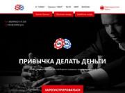 100bb - обучение предпринимательству (Украина, Харьковская область, Харьков)