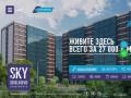 Покупка апартаментов в комплексе Sky Skolkovo в Москве