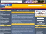Журнал IT ТЕРРА Воронеж (Идеальные технологии)