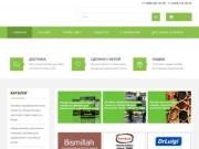 Производство и продажа лечебной продукции из натуральных средств. (Россия, Чечня, Грозный)