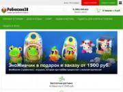 Иркутский интернет магазин товаров для спорта и туризма (Россия, Иркутская область, Иркутск)