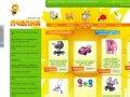 Интернет-магазин детских товаров в Нижнем Новгороде «Пчёлка»
