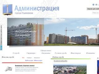 Ulmeria.ru