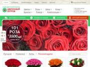 Если вы не знаете, гдекупитьцветы в Москве, обращайтесь в наш цветочный салон, гдекруглосуточноведетсяпродажалюбых цветов по самым доступным ценам. (Россия, Московская область, Москва)