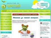 Дагестан за чистый интернет