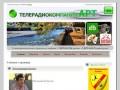 Телерадиокомпания АРТ, Владикавказ