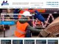 «ИнжеСторой» специализируется на осуществлении бестраншейного строительства сетей и сегодня предлагает свои профессиональные услуги, как большим организациям, так и частным лицам. (Россия, Московская область, Москва)
