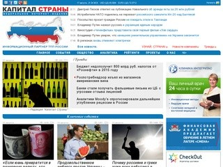 Kapital-rus.ru