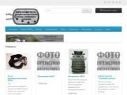 Интернет-магазин военной одежды и снаряжения Комбат ДВ. (Россия, Приморский край, Владивосток)