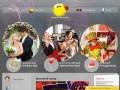 Компания «Новые эмоции» оказывает широкий спектр услуг в области обслуживания свадеб, банкетов, детских праздников, организации корпоративных мероприятий. (Россия, Московская область, Воскресенск)