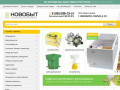 Интернет-магазин товаров для дома дачи и фермы (Россия, Новосибирская область, Новосибирск)