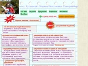 Логопед  Марина Кугаевских, предлагаю услуги по коррекции устной и письменной речи. (Россия, Свердловская область, Арамиль)