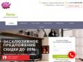 Мебель на заказ в Тюмени | Лотос