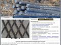 Композитная стеклопластиковая арматура - Армид
