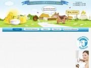 ООО Юрьев-Польский Молочный Завод