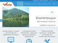 1s-yuzhno-sakhalinsk.ru — 1С Южно-Сахалинск
