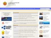 Gkan.cap.ru