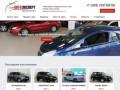 Выгодный выкуп автомобилей с пробегом в Новосибирске (Россия, Новосибирская область, Новосибирск)