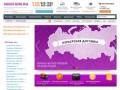 Вкостюме.Ру — интернет-магазин карнавальных костюмов