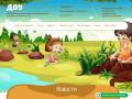 Муниципальное дошкольное образовательное учреждение детский сад № 22 г. Усть-Кут