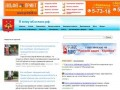 Я живу в Котласе.рф - информационный портал www.goroda29.ru