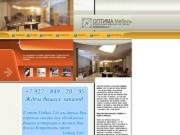Кухни и кухонная мебель в Чебоксарах и Чувашии - собственное производство