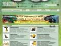 «Электролавка.рф» - интернет-магазин электро-бензо-инструментов в Тюмени (Тюменская область, г. Тюмень, улица Ю. – Р.Г. Эрвье, 10/8, телефон: +7(3452) 39-38-37)