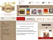 Интернет-магазин товаров для творчества и рукоделия - - рукоделие вышивка гладью