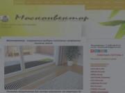 Поставка оборудования для систем отопления: от квартиры до элитного автосалона (Россия, Московская область, Москва)