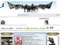 LeNiNaKaN.CoM предоставляет возможности без регистрации на сайте смотреть с высоком качестве онлайн фильмы новинки года. Существование бесплатного хостинга даёт возможность смотреть бесплатно Армянские фильмы онлайн. (Россия, Московская область, Москва)
