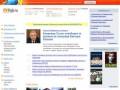 DVHAB - сайт Хабаровска|Новости на ДВХАБ|Фирмы магазины развлечения - ДВ ХАБ!