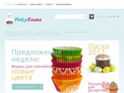 Пеку Сама - интернет-магазин товаров для выпечки,  всё для кондитеров! (Россия, Хабаровский край, Хабаровск)