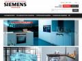 Встраиваемая вытяжка Siemens. Купите здесь! (Россия, Нижегородская область, Нижний Новгород)