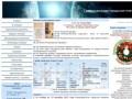 МОУ «Северодвинская городская гимназия» (Муниципальное общеобразовательное учреждение) - официальный сайт (Школа №14)